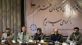 برگزاری مراسم معارفه مدیر عامل جدید شرکت شهرکهای صنعتی اصفهان